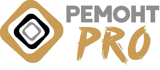 РемонтPRO